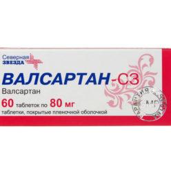 таблетки Валсартан